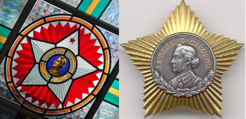 Витраж с орденом Суворова, помещенным в оккультный круг пентаграммы
